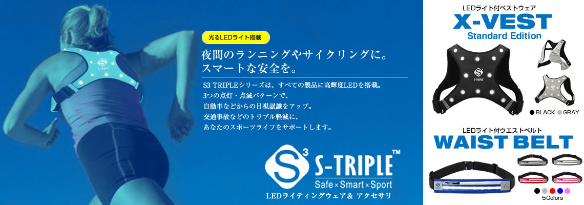 s3triple_top_banner07