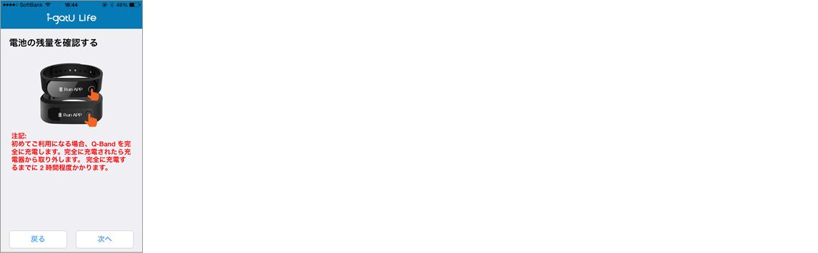 qband-3