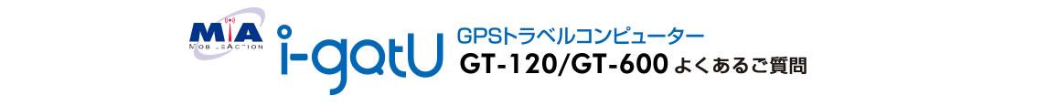 i-gotu_gt