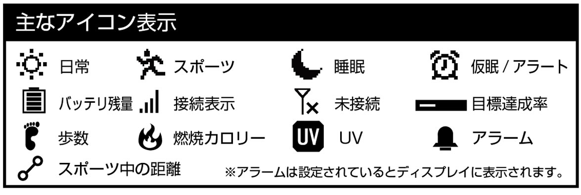 qbandx-icon