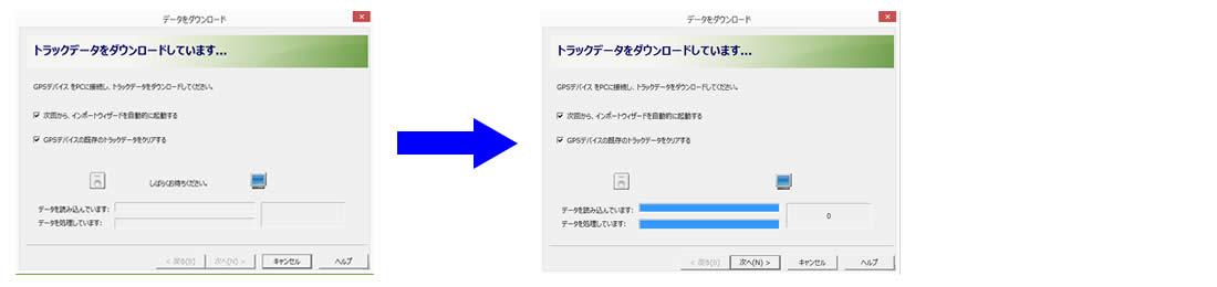 gt_tukaikata_10