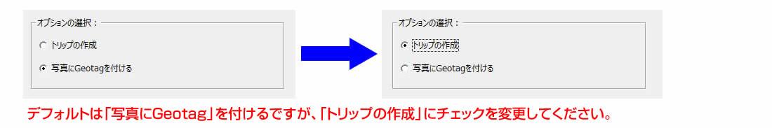 gt_tukaikata_14-2