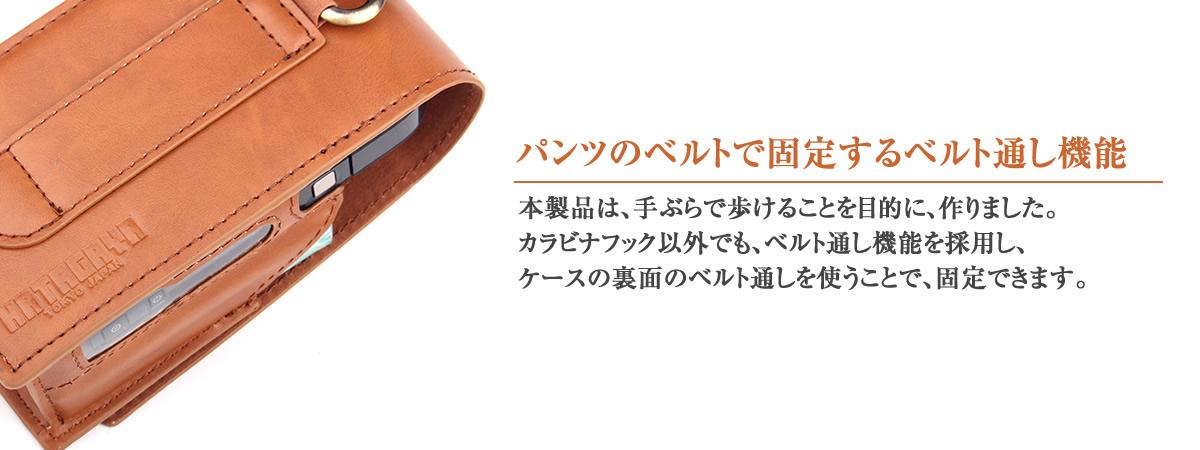 standard_banner005