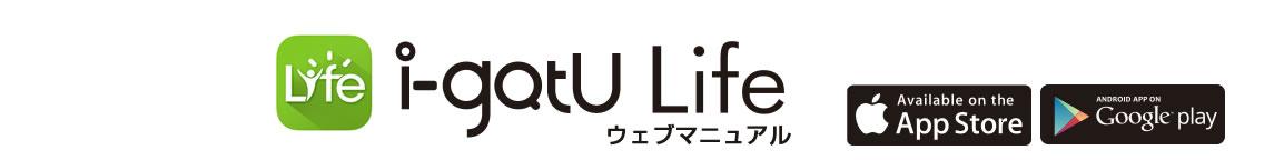 igotulife_title